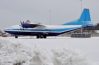 Meridian Aviation – Antonov AN-12BK UR-DWF