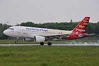 ČSA Czech Airlines – Airbus A319-112 OK-NEP