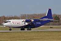 Ruby Star Airways – Antonov AN-12BK EW-275TI