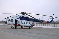 Czech Air Force – Mil Mi-8P 0835