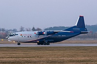 Ruby Star Airways – Antonov AN-12BP EW-484TI